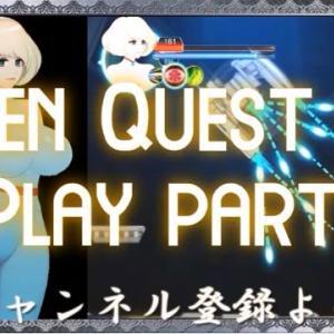 AlienQuest EVE ver1.01(エイリアンクエストイブ) プレイ動画その9