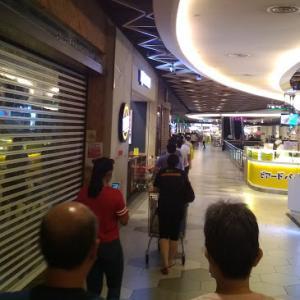 活動制限令下のマレーシアライフ(食料品購入)