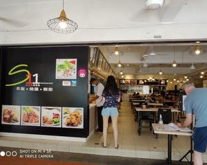 アラ・ダマンサラの名物中華店が閉店