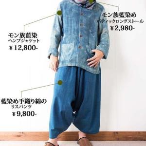 【メンズ】秋のメンズアジアンファッション おすすめコーディネート