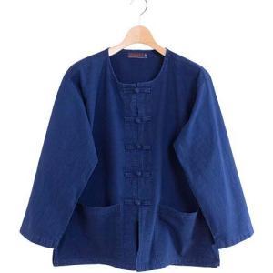 【タイ服】アジアンテイストのインディゴ染めの服 ユニフォーム編 その2