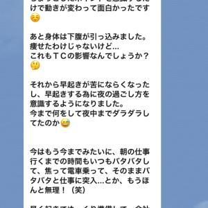 ★10月 TC week ご感想〜それぞれのチャレンジ