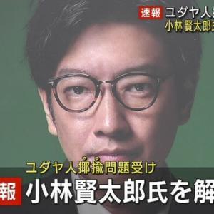 小林賢太郎氏を解任 五輪開会式演出担当、ホロコーストをやゆ