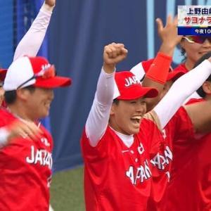 ソフトボール 日本サヨナラ勝ち!バースデー力投の上野「チームにとっても大きな勝利」
