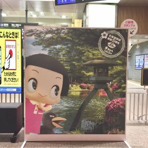 金沢駅にチコちゃんが!