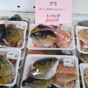 かんぱちの漬け丼が名物の漁協食堂