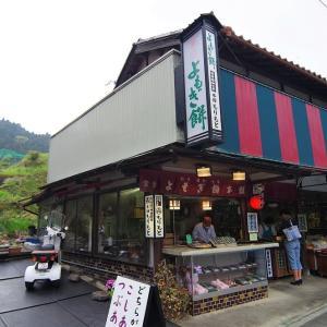室生寺にお参りする際は よもぎ餅本舗「 もりもと」