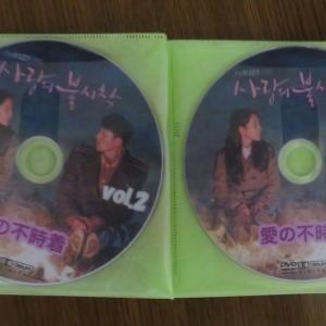 「愛の不時着」と「おしん」と石井さん・・・Vol.2362