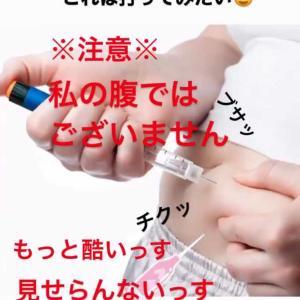 職域接種始まる~うちの会社でも始まったよ!