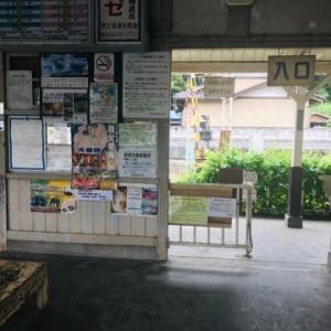 波久礼駅⇒芦ヶ久保駅 4つの山と12の峠編 【1】 釜山神社まで
