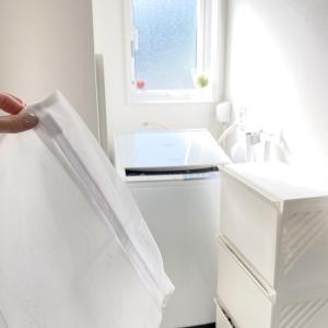 100均で見つけた地味に凄い洗濯ネット!