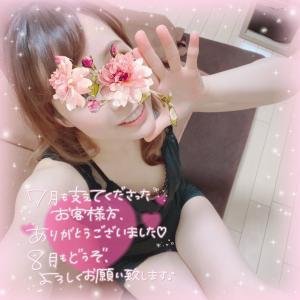 Many thanks to you! ♥7/31のお礼♥
