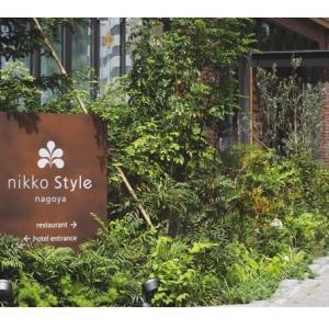 スタイルキッチン/ニッコースタイル名古屋でランチ
