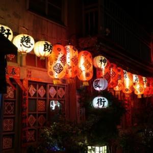 【台南】「神農老街」幻想的な雰囲気の街並