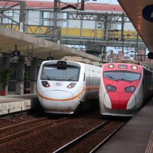 「台湾の鉄道時刻表と路線図」