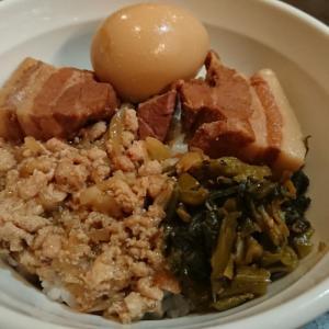 【日本】「秀味園」中華街で本格台湾料理が食べれる