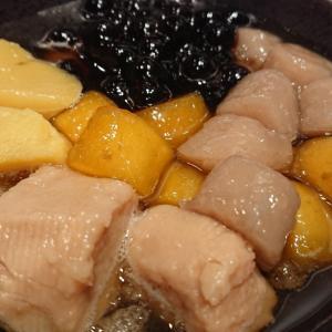 【日本】「台湾甜商店 ららぽーと横浜店」芋圓スイーツのお店