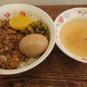 【日本】「帆帆魯肉飯」台湾そのものが味わえる
