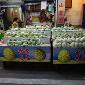 【通販】「釈迦頭」台湾果物を日本で食べよう!!