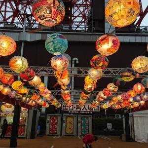 【イベント】「台湾祭」台湾を味わえる祭りに行ってきました。