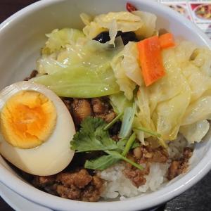 【日本】「台湾屋台料理 新台北 西新橋店」新橋で味わえる台湾料理