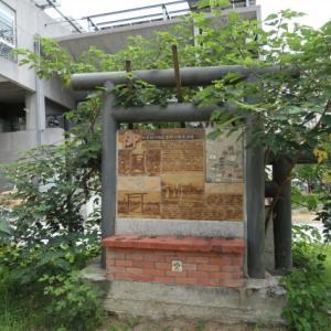 【台南】「旧台南神社」今は亡き神社