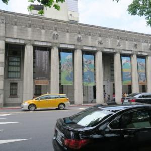 「旧日本勧業銀行台北支店」日本統治時代の建物