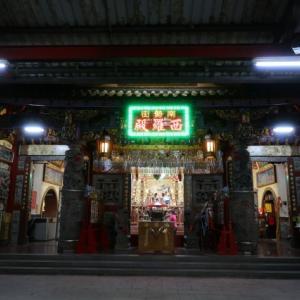 【台南】「南勢街西羅殿」歴史ある廟