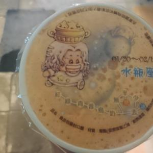 【高雄】「高雄牛乳大王」元祖パパイヤミルクのお店