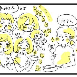 シティなご飯会にお呼ばれしたお話&イベント!!!