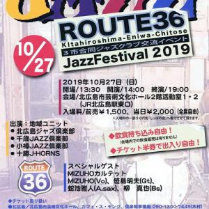 10/27(日) 3市合同ROUTE36 JazzFestival2019開催♪