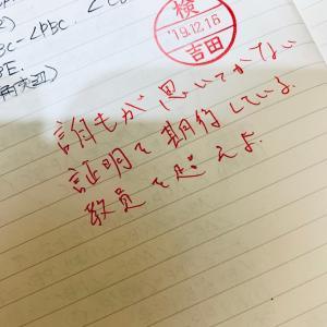 ◆数学の先生からのメッセージ
