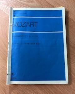 ◆モーツァルトがキラキラ