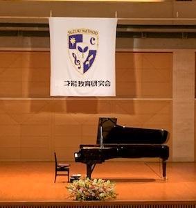 ◆卒業演奏会2021年3月(中2)