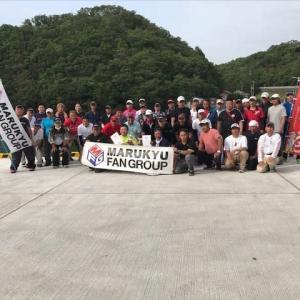 第40回MFG筏かかり釣り懇親釣り大会参加してきましたー