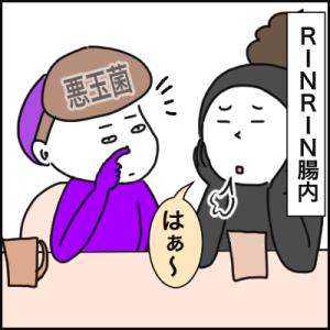 絵日記 【モニター】するっとカフェ