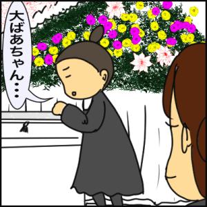 絵日記 引田天功って年齢不詳だよね