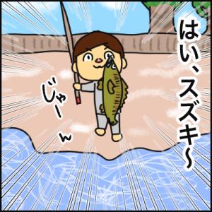 絵日記 あつ森での釣りのやり方