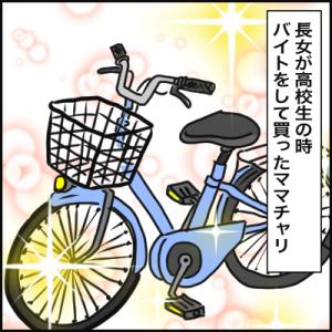 絵日記 ママチャリデビュー