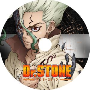 Dr.STONE 其の3