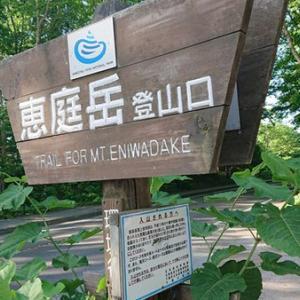 200614 札幌おやま2峰とエアーキャンプ