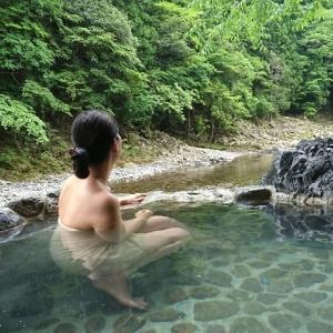 和歌山県 龍神温泉 下御殿 内湯・混浴露天風呂