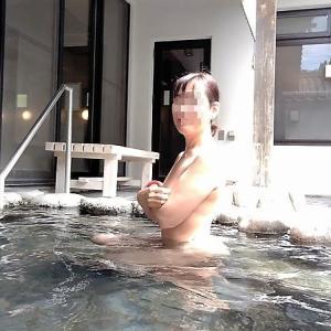 湯村温泉 観光交流センター薬師湯