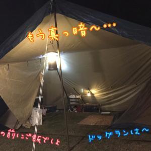 南紀串本リゾート大島へ行ったよ♪