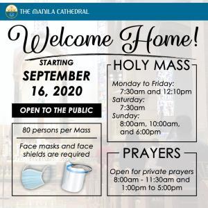 フィリピン コロナ死亡者過去最大259名。。。マニラ大聖堂が9月16日よりオープン!!