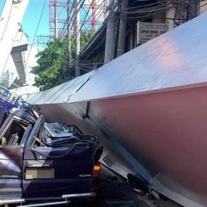 フィリピン スカイウェイ(高架高速道路)建設現場にて死亡事故。。。