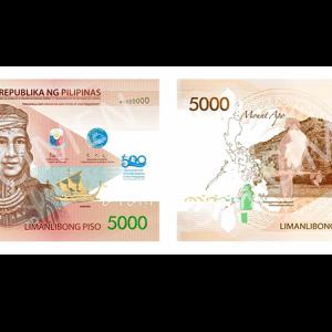 フィリピン 記念紙幣 5,000ペソ札を発行予定!!