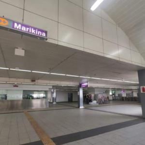 フィリピン  新しいLRT2(高架鉄道)の新駅が6月23日にオープン!!