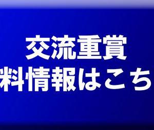 火曜盛岡10R マーキュリーカップ 予想