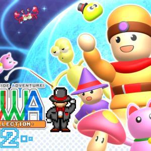 Switchで発売!第二弾 『WWA COLLECTION 2』